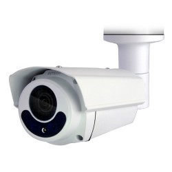 Camera IP 2MP AVTECH DGM2563P
