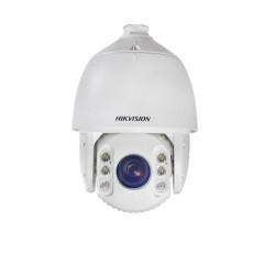 Camera HD TVI Speed Dome 2MP Hikvision DS-2AE7225TI-A(C)